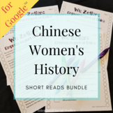 Chinese Women's History Short Reads Bundle for Google Classroom™