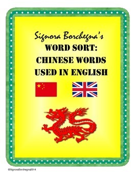 Chinese Words Used in English Word Sort (First Week or Sub Plans)