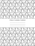 Chinese Practice Notebook Printable