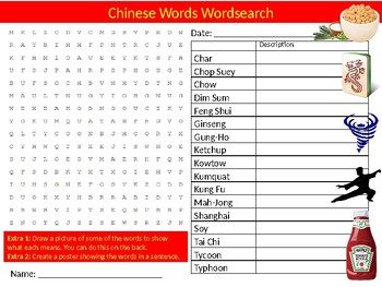 Chinese Words Wordsearch Sheet Starter Activity Keywords China Languages