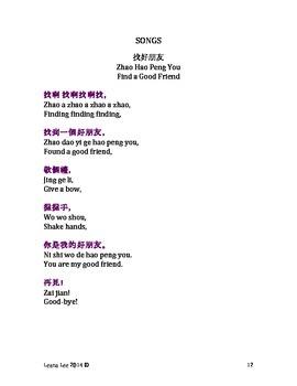 Chinese Workbook January-March 2015