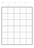 Free - Chinese Writing Grid