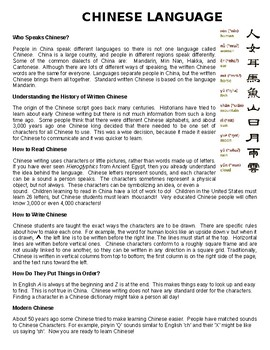 Chinese Writing & Language Reading Comprehension