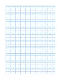 Chinese Writing Squares