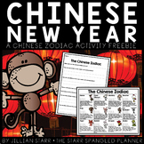 Chinese New Year Zodiac Activity
