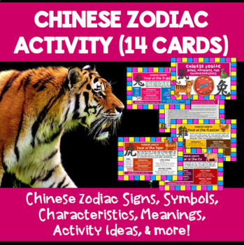 Chinese Zodiac Activity Cards