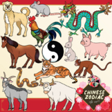 Chinese Zodiac Animal Clip Art
