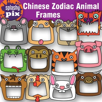Chinese Zodiac Animal Frames Clipart