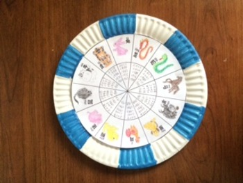{FREE} Chinese New Year -- Chinese Zodiac Wheel (Worksheet/Paper Plate Activity)