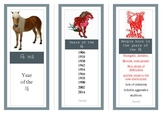 Chinese Zodiac Animals (2)(horse,sheep,monkey,rooster,dog ,pig)