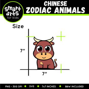 Chinese Zodiac Animals Clip Art