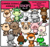 Chinese Zodiac Animals Clip Art Bundle {Educlips Clipart}