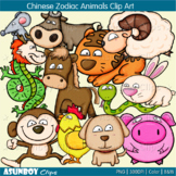 Chinese Zodiac Animals Clip Art - Watercolor + Colored Pencils