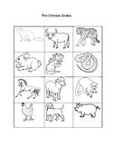 Chinese Zodiac Animals Coloring Sheet