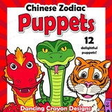 Chinese Zodiac Animals Craft Activity   Paper Bag Animal Puppets
