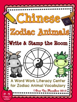 Chinese Zodiac Animals Write / Stamp the Room Activity Pack