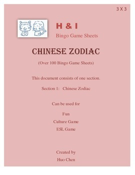 Chinese Zodiac Bingo Game (H&I Bingo Game Sheets) - 3 X 3