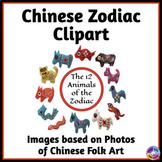 Chinese Zodiac Animals Clipart Based on Photographs