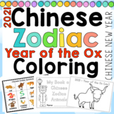 Chinese New Year 2019 Coloring Pages and Activities YEAR OF THE PIG