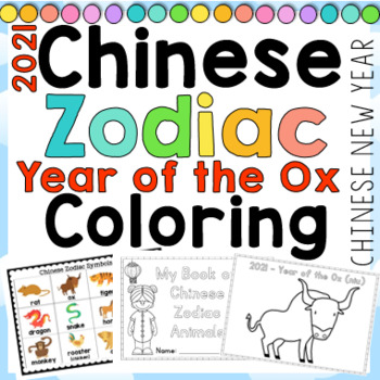 Free Chinese Zodiac Coloring Pages, Download Free Clip Art, Free ... | 349x350