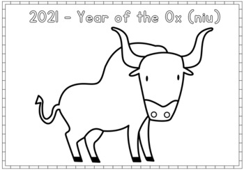 Year of the pig 2019 coloring pages ~ Chinese New Year 2019 Coloring Pages and Activities YEAR ...