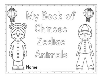 Chinese New Year 2020 Coloring Pages And Activities Year Of The Rat