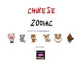 Chinese Zodiac Freebie *Updated*