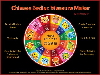 Chinese New Year Measure Maker - Class Game or Center
