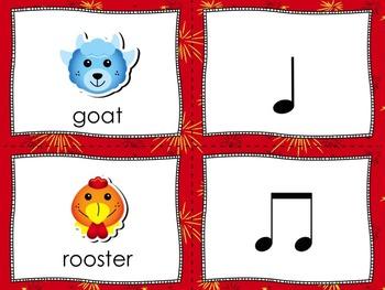 Chinese Zodiac Composition Cards - Ta, Ti-Ti, So, Mi, La and Do