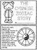 Chinese Zodiac Story Book to Color, Reading Comprehension, Folklore, New Year