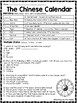 Chinese Zodiac Story Reading Comprehension Worksheet, New Year, Folklore