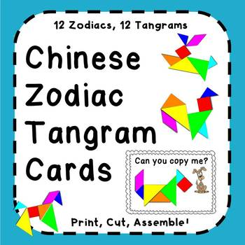 Chinese Zodiac Animals Tangram Cards [Center Work]