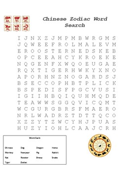 Chinese Zodiac Word Search (Chinese New Year Word Search)