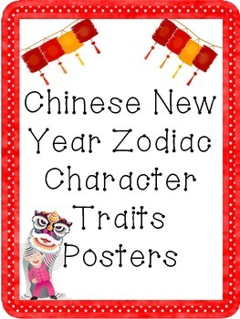 Chinese New Year Poster and Worksheets