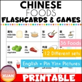 Chinese and English Food Flashcards and Games