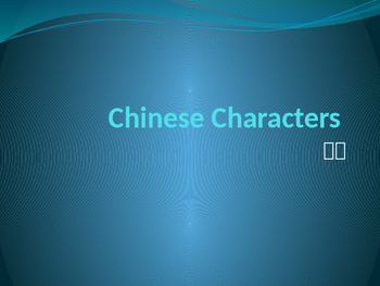 Chinese Character Systems