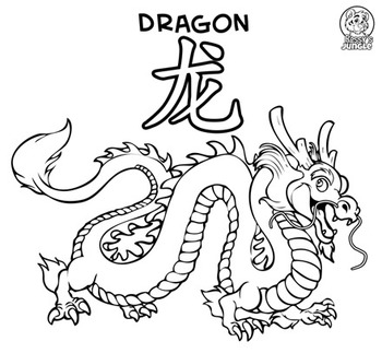 Gorgeous image inside chinese dragon printable