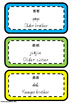 Chinese flashcards - family