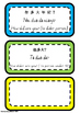 Chinese flashcards - greetings - name and age