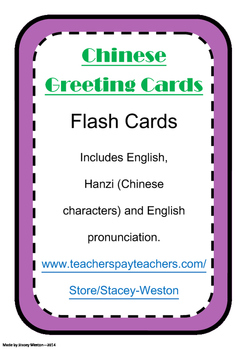 Chinese greeting flashcards