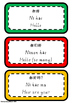 Chinese greeting flashcards