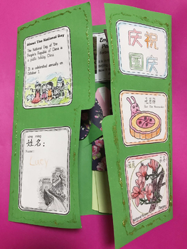 Chinese national day- Mid-autumn day Lapbook