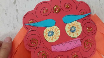 Chinese new year nian monster