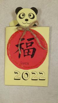 Chinese new year panda envelope