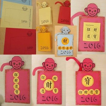 2016 Chinese new year red envelope monkey envelope