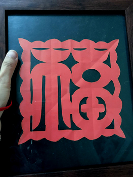 Chinese paper cutting- Fu  luck