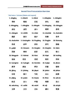 Chinese pronunciation exercises - words with 2nd tones (sc