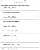 Chinese quiz: dates and days of the week
