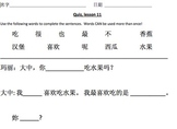 Chinese quiz: likes/ dislikes for fruit