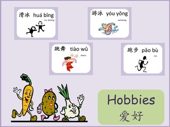 Chinese thematic unit: Hobbies